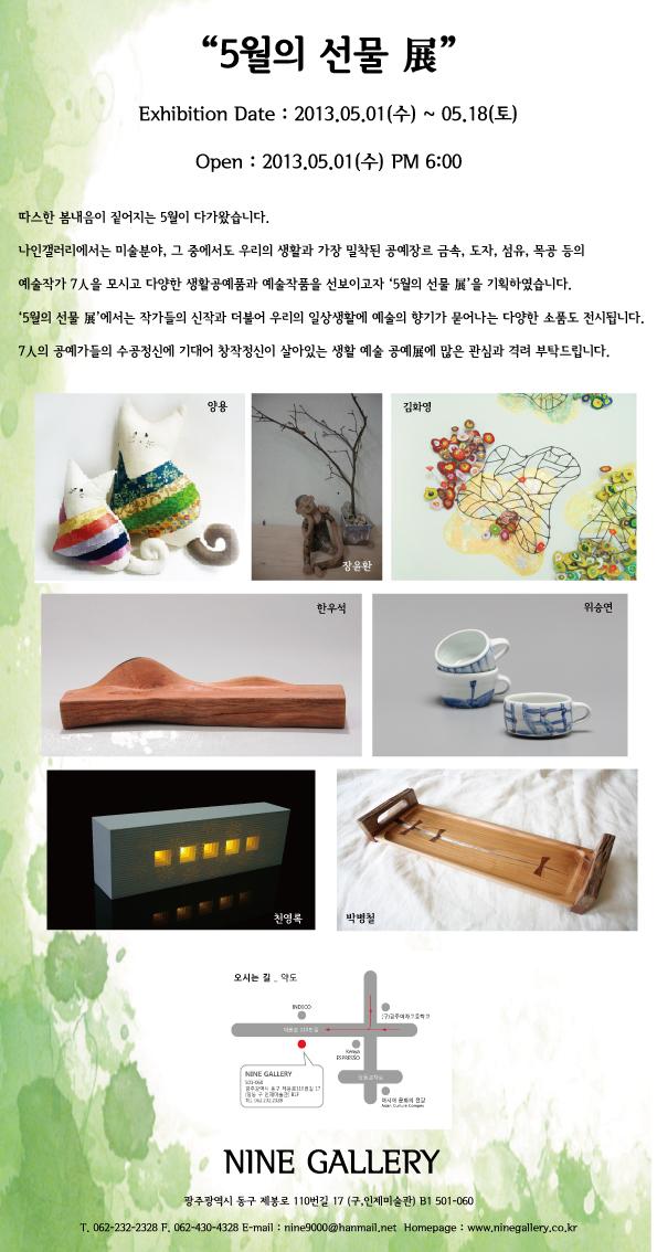 editor_13751669610.018977001375166961.jpg